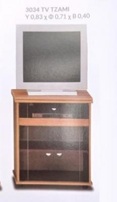 Έπιπλο TV 3034