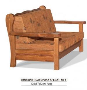 Ημίδιπλη πολυθρόνα κρεβάτι Νο 1